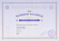 Чемпион Беларуси