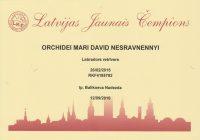 Юный Чемпион Латвии