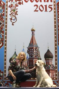 """""""Россия-2015"""""""
